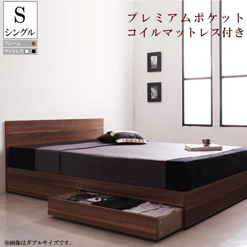 送料無料 ベッド マットレス付き シングル 収納 シンプルモダンデザイン 収納ベッド Pleasatプレザート プレミアムポケットコイルマットレス付き シングルベッド マット付き 収納ベッド ウォールナットブラウン 一人暮らし おすすめ おしゃれ