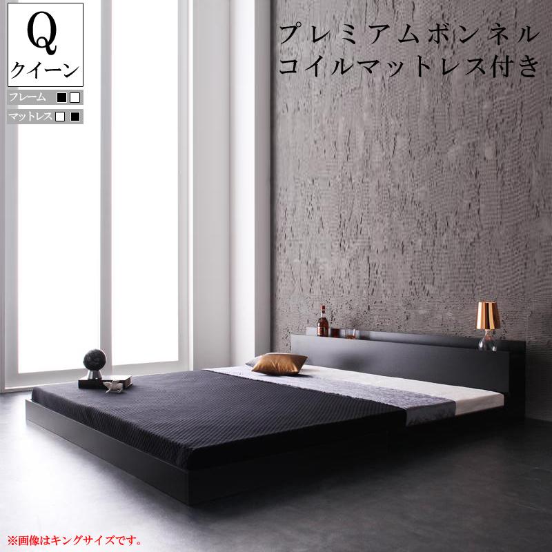 送料無料 ベッド マットレス付き クイーン 棚付き コンセント付き フロアベッド Verhill ヴェーヒル プレミアムボンネルコイルマットレス付き クイーン(Q×1)ベッド マット付き ブラック ホワイト 一人暮らし おすすめ おしゃれ ベット ローベッド 黒 白