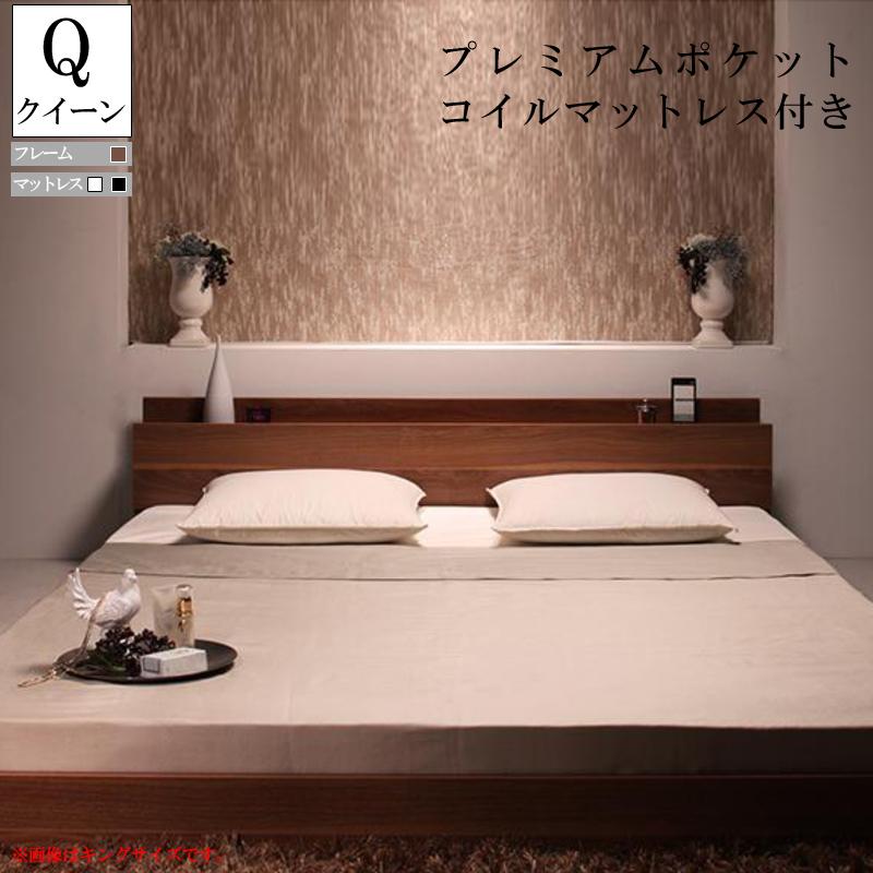 ベッド マットレス付き クイーン 棚付き コンセント付き フロアベッド mon ange モナンジェ プレミアムポケットコイルマットレス付き クイーン(Q×1)ベッド マット付き ウォルナットブラウン 一人暮らし おすすめ おしゃれ ベット ローベッド  スタイル