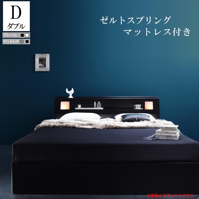 送料無料 ベッド マットレス付き ダブル 収納 モダンライト付き コンセント付き 収納ベッド Farben ファーベン ゼルトスプリングマットレス付き ダブルベッド マット付き 収納ベッド ブラック ホワイト 一人暮らし おすすめ おしゃれ