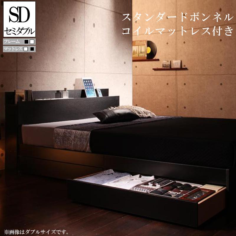 送料無料 ベッド マットレス付き セミダブル 収納 棚付き コンセント付き 収納ベッド Guteグーテ スタンダードボンネルコイルマットレス付き セミダブルベッド マット付き 収納ベッド ブラック ホワイト 一人暮らし おすすめ おしゃれ