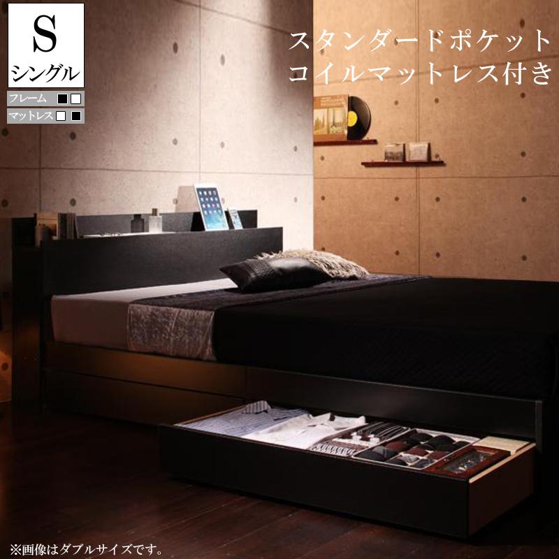 送料無料 ベッド マットレス付き シングル 収納 棚付き コンセント付き 収納ベッド Guteグーテ スタンダードポケットコイルマットレス付き シングルベッド マット付き 収納ベッド ブラック ホワイト 一人暮らし おすすめ おしゃれ