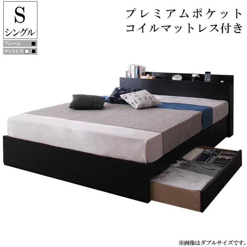 送料無料 ベッド マットレス付き シングル 収納 棚付き コンセント付き 収納ベッド Bscudoビスクード プレミアムポケットコイルマットレス付き シングルベッド マット付き 収納ベッド ブラック 一人暮らし おすすめ おしゃれ