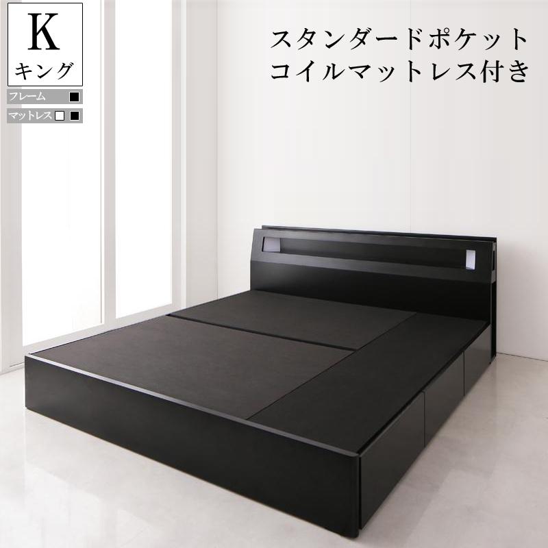 送料無料 ベッド マットレス付き キング 収納 モダンデザイン キングサイズ収納ベッド Leeway リーウェイ スタンダードポケットコイルマットレス付き キングベッド マット付き 収納ベッド ブラック 一人暮らし おすすめ おしゃれ