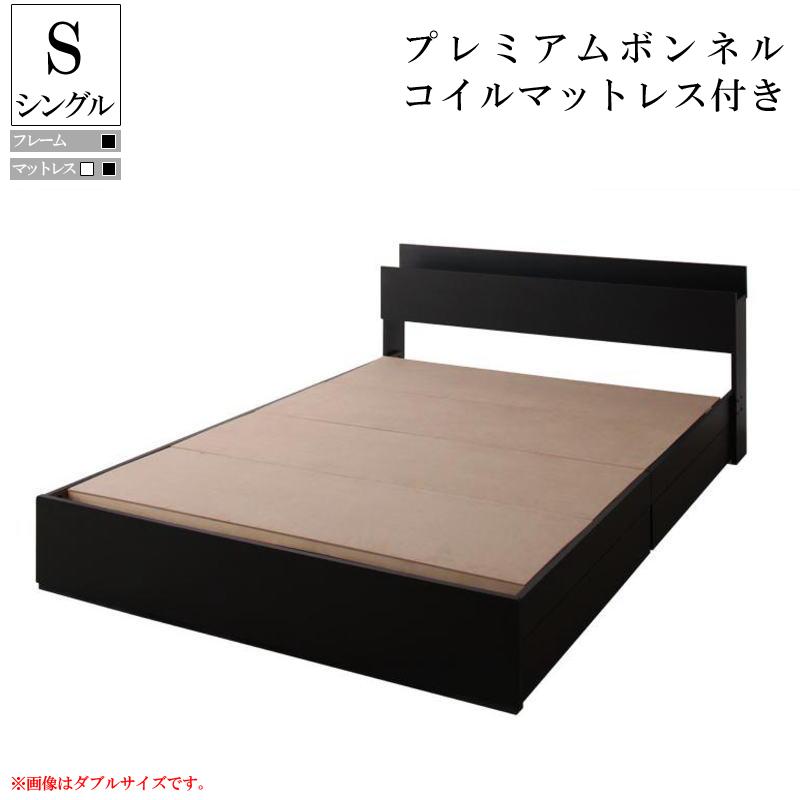 送料無料 ベッド マットレス付き シングル 収納 モダンライト付き コンセント付き 収納ベッド Pesante ペザンテ プレミアムボンネルコイルマットレス付き シングルベッド マット付き 収納ベッド ブラック 一人暮らし おすすめ おしゃれ