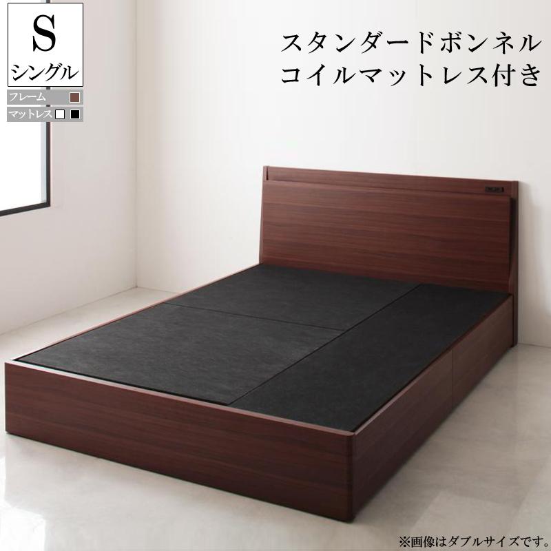 送料無料 ベッド マットレス付き シングル 収納 棚付き コンセント付き スリムデザイン 収納ベッド Scharfシャルフ スタンダードボンネルコイルマットレス付き シングルベッド マット付き 収納ベッド ウォルナットブラウン 一人暮らし おすすめ おしゃれ