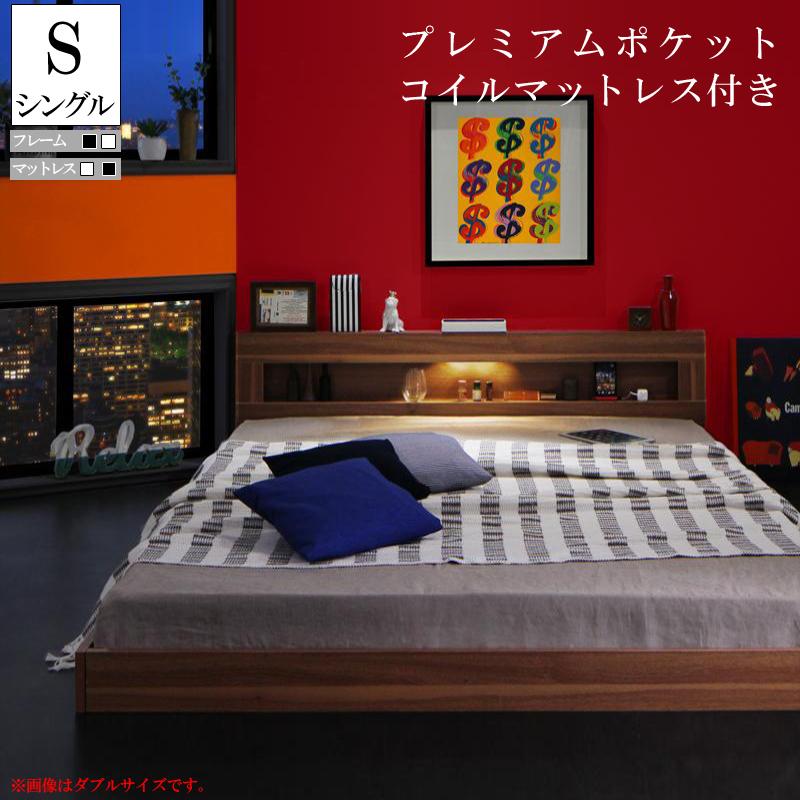 送料無料 ベッド マットレス付き シングル LEDライト付き コンセント付き フロアベッド Rufen ルーフェン プレミアムポケットコイルマットレス付き シングルベッド マット付き ウォルナットブラウン 一人暮らし おすすめ おしゃれ