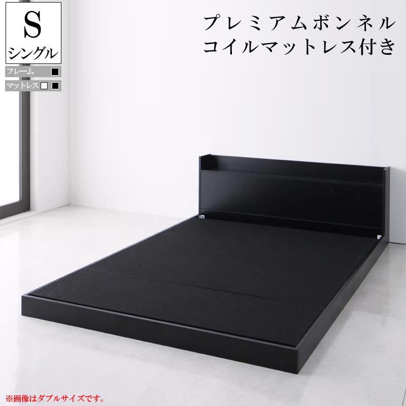 送料無料 ベッド マットレス付き シングル 棚付き コンセント付き ローベッド Calidas カリダス プレミアムボンネルコイルマットレス付き シングルベッド マット付き ブラック 一人暮らし おすすめ おしゃれ