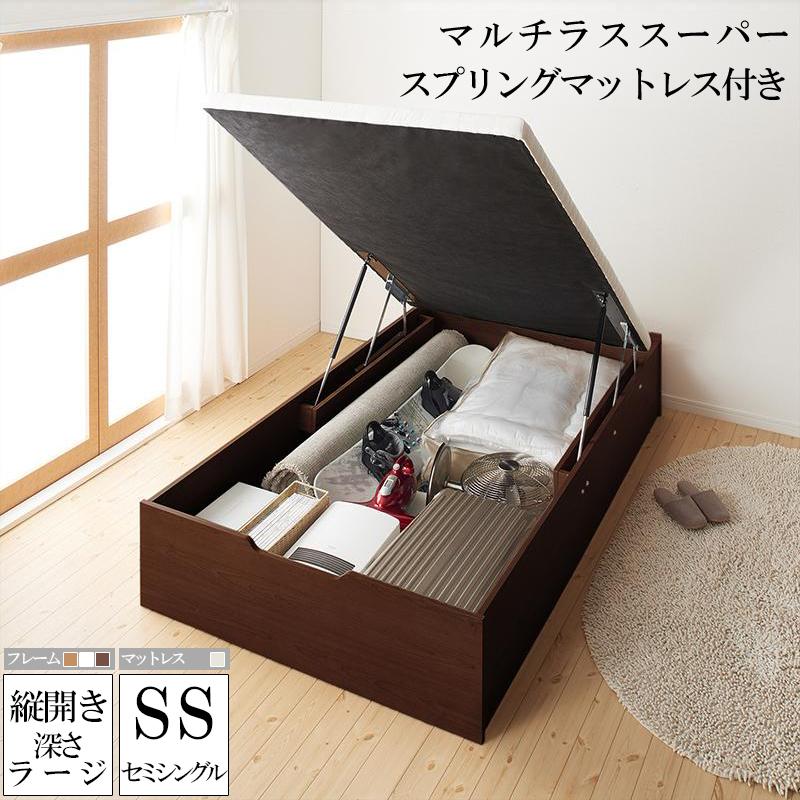 【送料無料】 収納付き 日本製 国産 ベッド ベット すのこ 木製 セミシングル 大容量 収納ベッド セミシングルベッド ホワイト 白 ブラウン 茶 No-Mos ノーモス マルチラススーパースプリングマットレス付き 縦開き 500022323