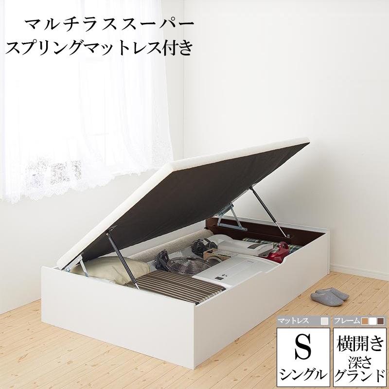 【送料無料】 ベッド ベット 日本製 国産 シングルベッド すのこ 大容量 収納ベッド 木製 シングル 収納付き ホワイト 白 ブラウン 茶 No-Mos ノーモス マルチラススーパースプリングマットレス付き 横開き 500022381