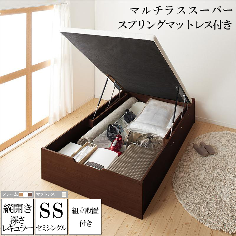 【送料無料】 収納付き 日本製 国産 ベッド ベット すのこ 木製 セミシングル 大容量 収納ベッド セミシングルベッド ホワイト 白 ブラウン 茶 No-Mos ノーモス マルチラススーパースプリングマットレス付き 組立設置付 縦開き 500024965