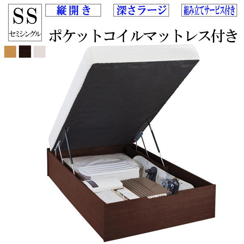 【送料無料】 収納付き ベッドフレーム マットレス付き ベッド ベッド 収納ベッド 大容量 ベット マット付き 木製 セミシングル 大容量 収納ベッド セミシングルベッド ホワイト 白 ブラウン 茶 L-Prix エルプリックス ポケットコイルマットレス付き 組立設置付 縦開き 500024678, 貴女だけのフォーマルSunLook:6f4fe52f --- sunward.msk.ru