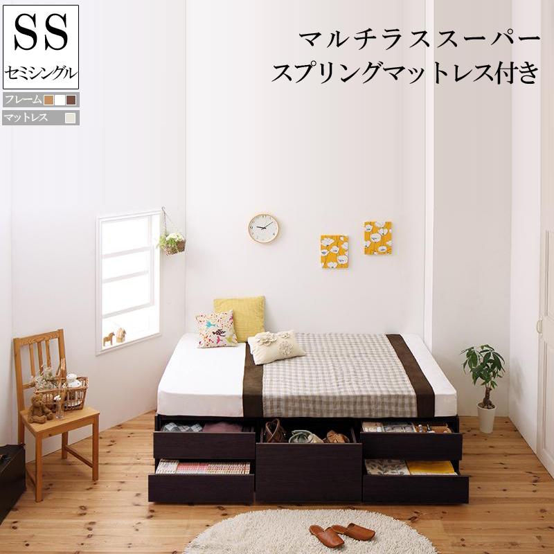 (送料無料) ベッド 収納 ベッドフレーム マットレス付き セミシングル セミシングルベッド 大容量 収納付きベッド チェストベッド シュランク マルチラススーパースプリングマットレスセット セミシングルサイズ ヘッドレスベッド コンパクト 省スペース 引き出し付き 木製