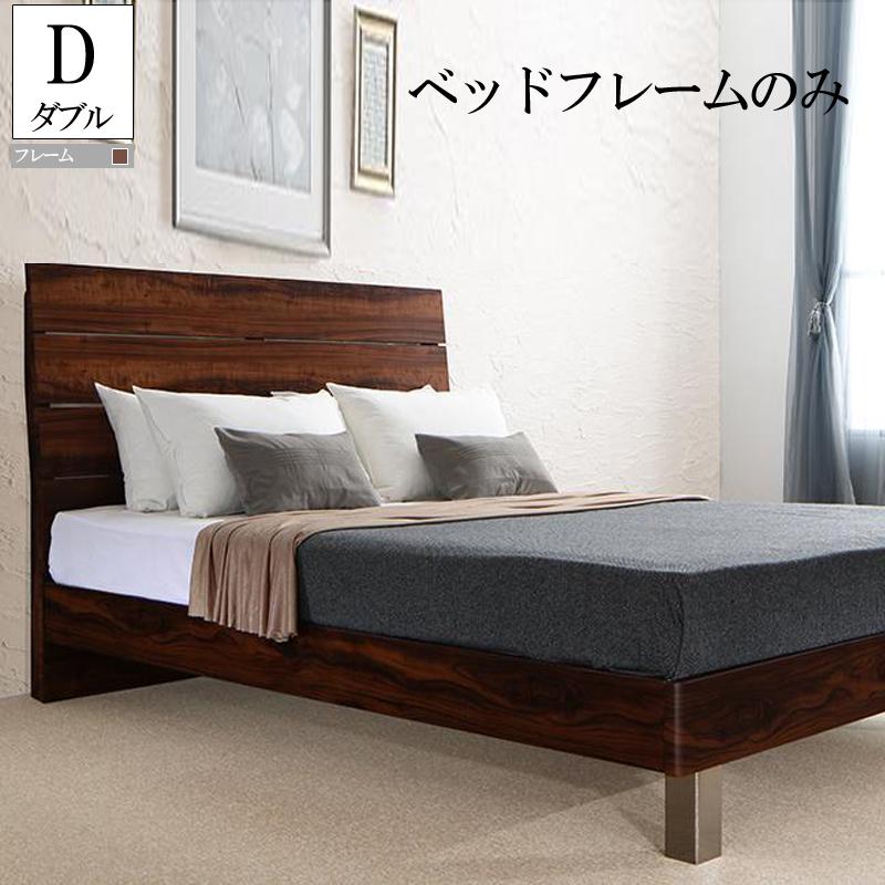 【送料無料】 ベッド スノコ 木製 ベット すのこベッド すのこベット ブラウン 茶 Brat ブラート ベッドフレームのみ ダブル 500025960