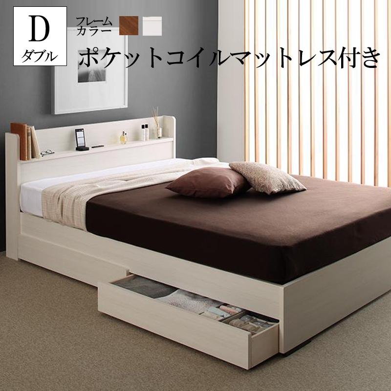 送料無料 ベッド マットレス付き ダブル 収納 工具いらずの組み立て 分解簡単 収納ベッド Lacomitaラコミタ ポケットコイルマットレス付き ダブルベッド マット付き 収納ベッド ブラウン ホワイト 一人暮らし おすすめ おしゃれ