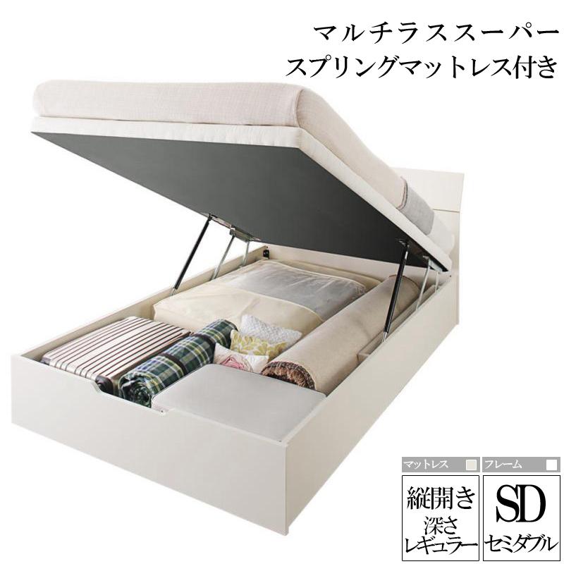 (送料無料) ベッド セミダブル ベッドフレーム マットレスセット 縦開き 深さレギュラー 大容量収納跳ね上げベッド WEISEL ヴァイゼル マルチラススーパースプリングマットレス付き ベット 木製 すのこ 収納付きベッド ホワイト