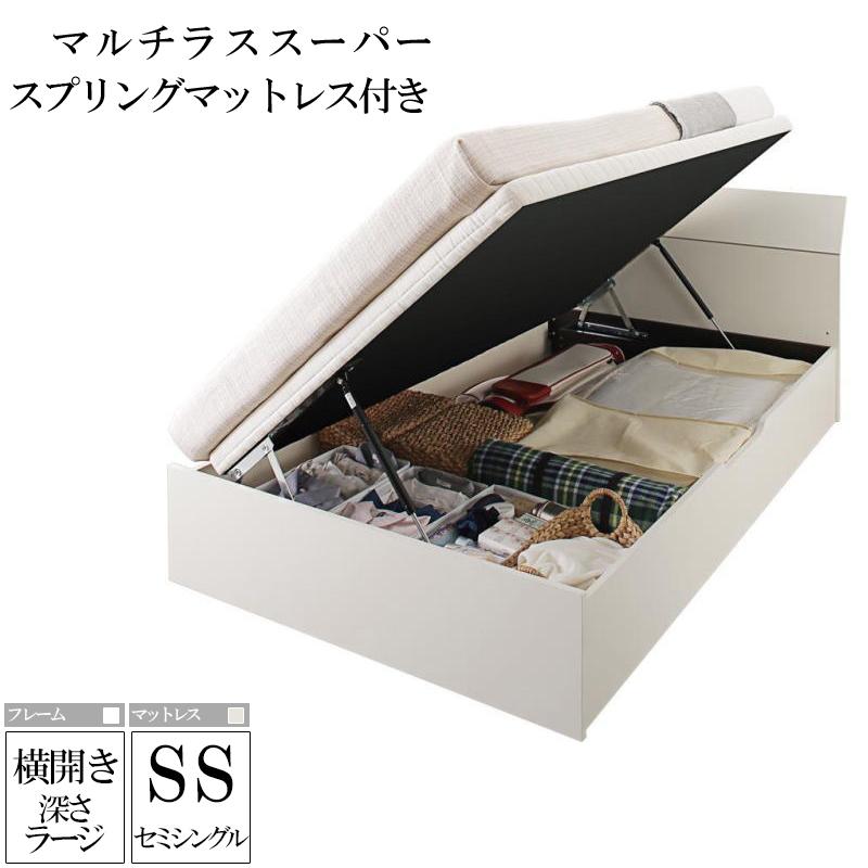 (送料無料) ベッド セミシングル ベッドフレーム マットレスセット 横開き 深さラージ 大容量収納跳ね上げベッド WEISEL ヴァイゼル マルチラススーパースプリングマットレス付き ベット 木製 すのこ 収納付きベッド ホワイト