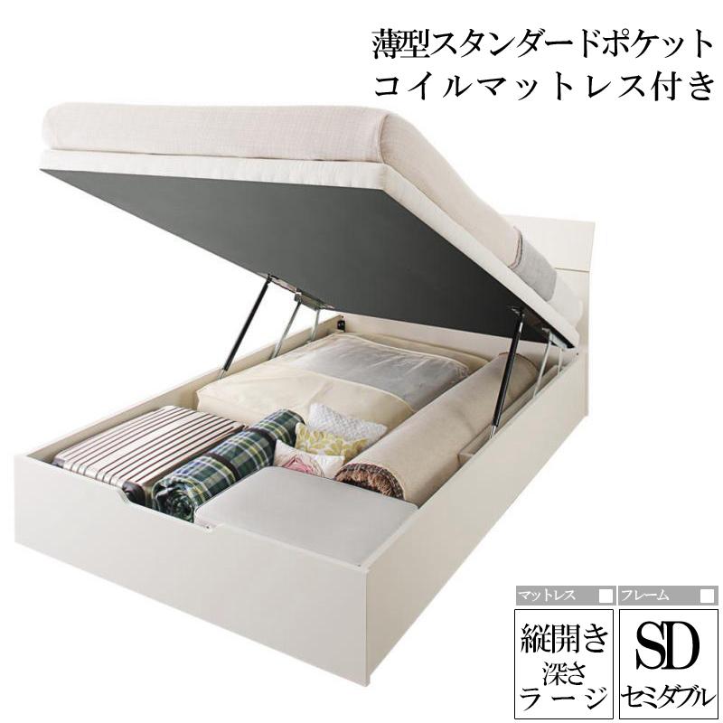(送料無料) ベッド セミダブル ベッドフレーム マットレスセット 縦開き 深さラージ 大容量収納跳ね上げベッド WEISEL ヴァイゼル 薄型スタンダードポケットコイルマットレス付き ベット 木製 すのこ 収納付きベッド ホワイト