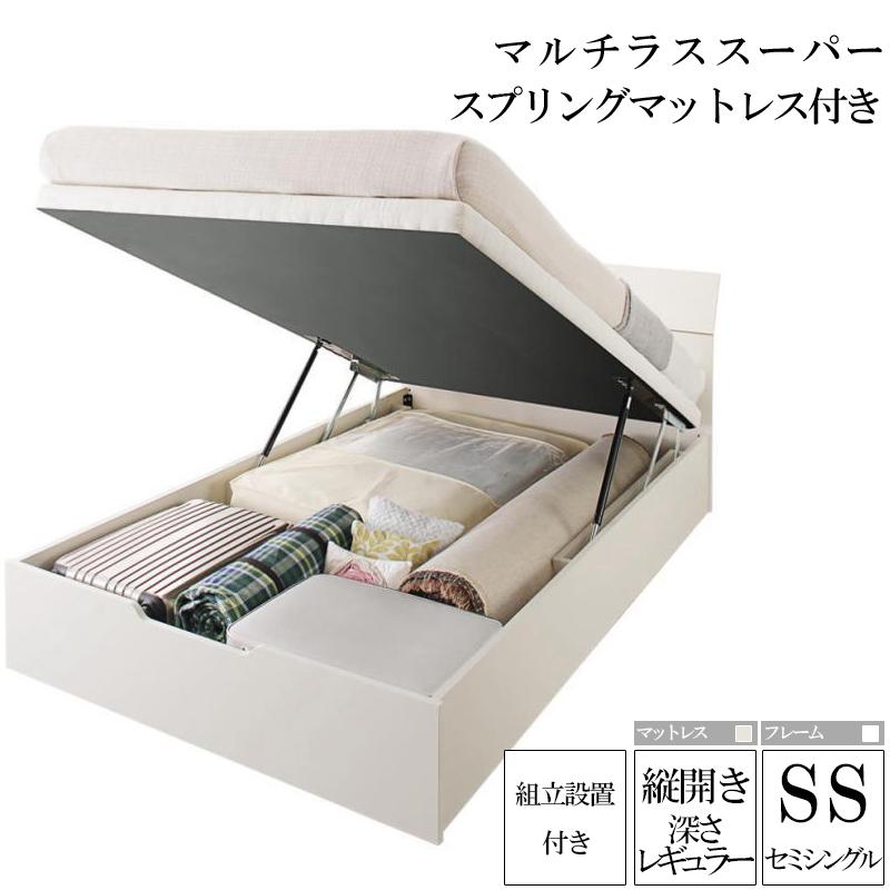 (送料無料) 組立設置サービス付き ベッド セミシングル ベッドフレーム マットレスセット 縦開き 深さレギュラー 大容量収納跳ね上げベッド WEISEL ヴァイゼル マルチラススーパースプリングマットレス付き ベット 木製 すのこ 収納付きベッド ホワイト