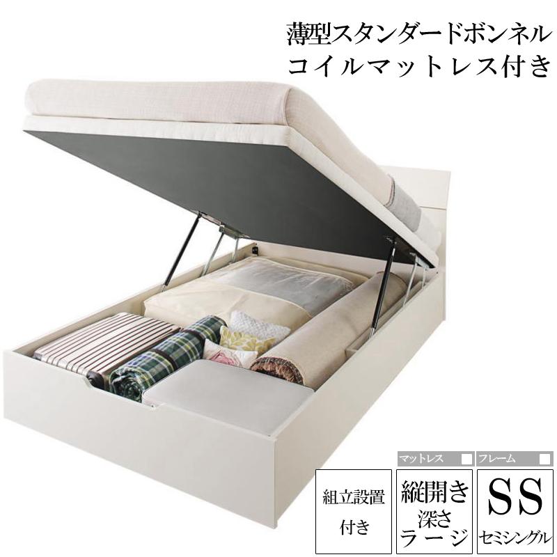 【超特価】 (送料無料) 収納付きベッド 組立設置サービス付き 組立設置サービス付き ベッド マットレスセット セミシングル ベッドフレーム マットレスセット 縦開き 深さラージ 大容量収納跳ね上げベッド WEISEL ヴァイゼル 薄型スタンダードボンネルコイルマットレス付き ベット 木製 すのこ 収納付きベッド ホワイト, KINGS:41156538 --- blacktieclassic.com.au