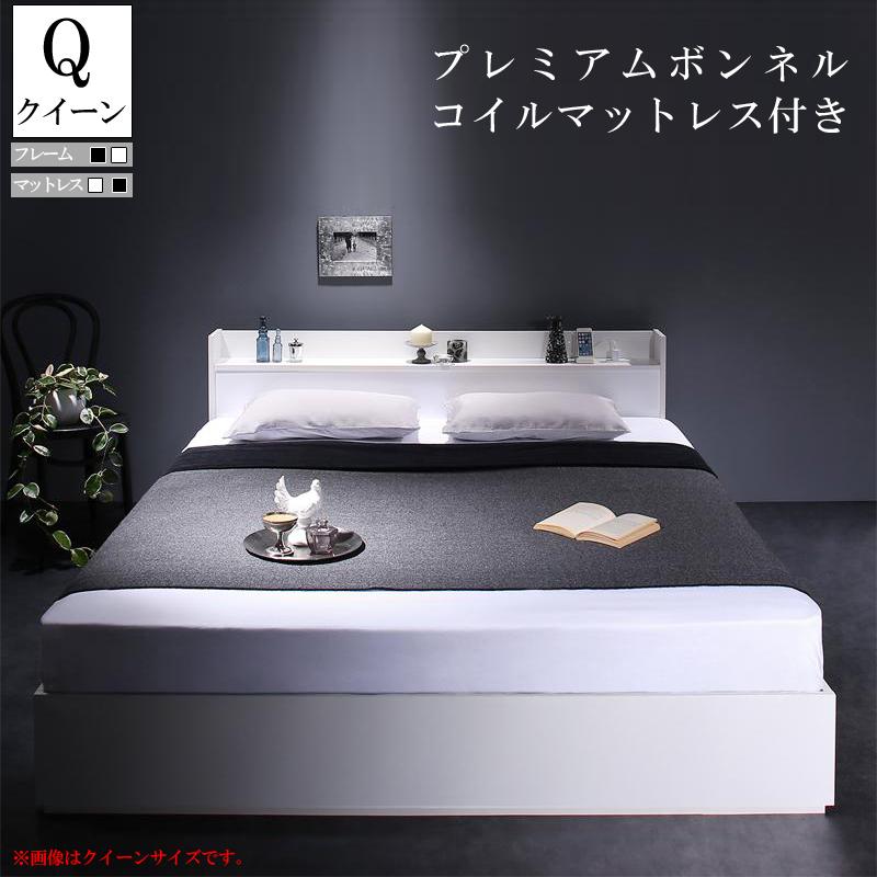 送料無料 ベッド マットレス付き クイーン 収納 棚付き コンセント付き 収納ベッド Millialdミリアルド プレミアムボンネルコイルマットレス付き クイーンベッド マット付き 収納ベッド ホワイト ブラック 一人暮らし おすすめ おしゃれ