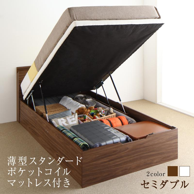 お客様組立 通気性抜群 棚コンセント付 跳ね上げすのこベッド Nikolay 二コライ 薄型スタンダードポケットコイルマットレス付き 縦開き セミダブル 深さラージ