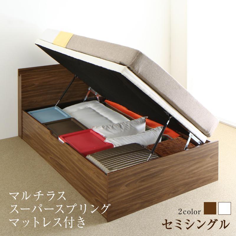 お客様組立 通気性抜群 棚コンセント付 跳ね上げすのこベッド Nikolay 二コライ マルチラススーパースプリングマットレス付き 横開き セミシングル 深さラージ