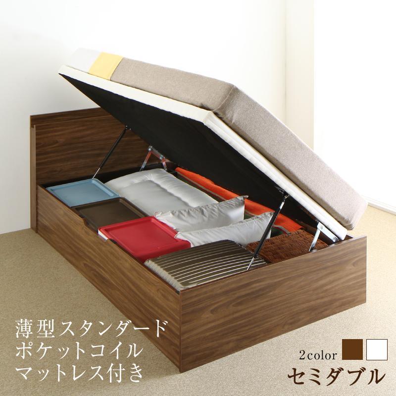 組立設置付 通気性抜群 棚コンセント付 跳ね上げすのこベッド Nikolay 二コライ 薄型スタンダードポケットコイルマットレス付き 横開き セミダブル 深さラージ