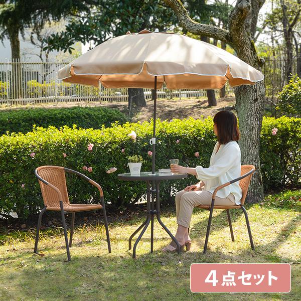 送料無料 テーブル・パラソル・チェア(2脚) 4点セット ガーデンセット 椅子 リゾート感 バルコニー エレガント ラタン調 女性でも簡単 ガラステーブル パーティー 休憩 庭 おしゃれ アウトドア リラックスタイム カフェ テラス【LGS-4038S】