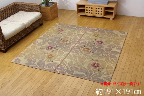 い草ラグ カーペット 2畳 国産 袋織 『DXなでしこ』 ベージュ 約191×191cm(裏:不織布) ik-1706020