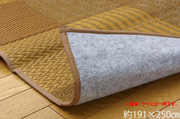 い草ラグ カーペット 3畳 国産 モダン 袋織 『DX京刺子』 ベージュ 約191×250cm (裏:不織布) ik-1709430