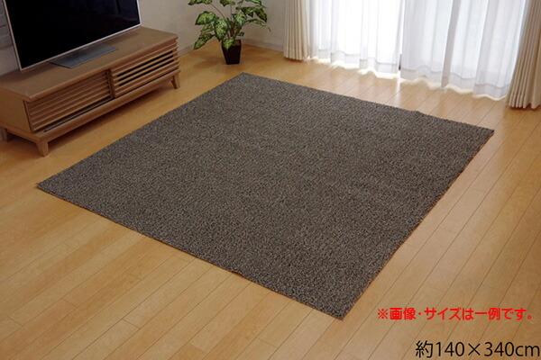送料無料 ラグ カーペット 2畳 約140×340cm 長方形 ラグマット 洗える タフト風 ミックスカラー ノベル フロアマット リビングラグ ホットカーペットカバー 床暖房対応 オールシーズン 高級感 絨毯 じゅうたん おしゃれ シンプル 北欧