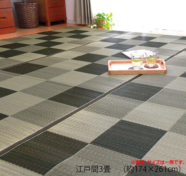 い草ラグ 花ござ カーペット ラグ 3畳 国産 『ブロック』 ブラウン 江戸間3畳 (約174×261cm) ik-4117503
