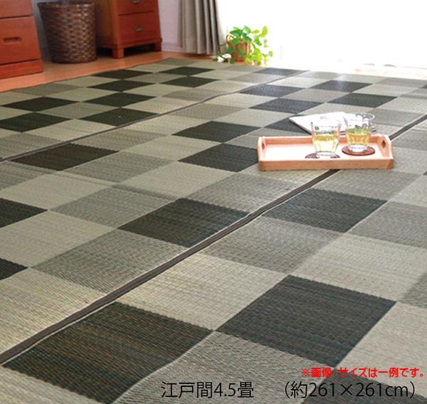い草ラグ 花ござ カーペット ラグ 4.5畳 国産 『ブロック』 ブラウン 江戸間4.5畳 (約261×261cm) ik-4117504