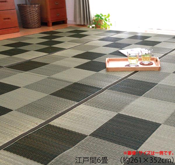 い草ラグ 花ござ カーペット ラグ 6畳 国産 『ブロック』 ブラウン 江戸間6畳 (約261×352cm) ik-4117506