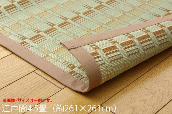い草 い草ラグ ラグ カーペット 4.5畳 国産 掛川織 『宮之浦』 ベージュ 江戸間4.5畳 (約261×261cm) ik-4404204