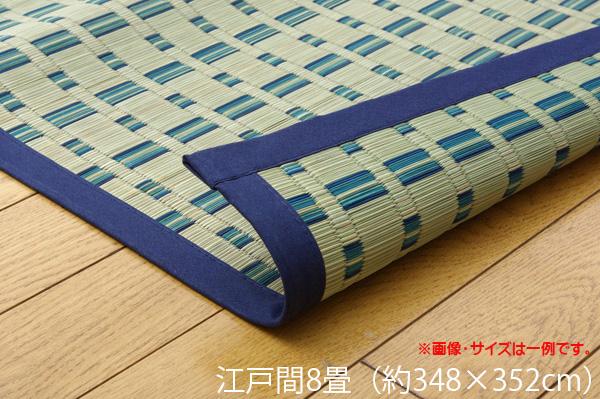 い草 い草ラグ ラグ カーペット 8畳 掛川織 『雲仙』 ベージュ 江戸間8畳 (約348×352cm) ik-4415108
