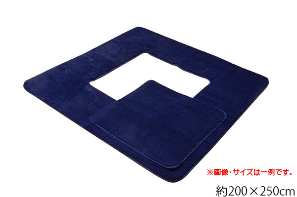 堀りごたつ ラグ カーペット 3畳 無地 『Hフィリップ堀』 アイボリー 約200×250cm(くり抜き部90×120cm) ホットカーペット対応 ik-4717120