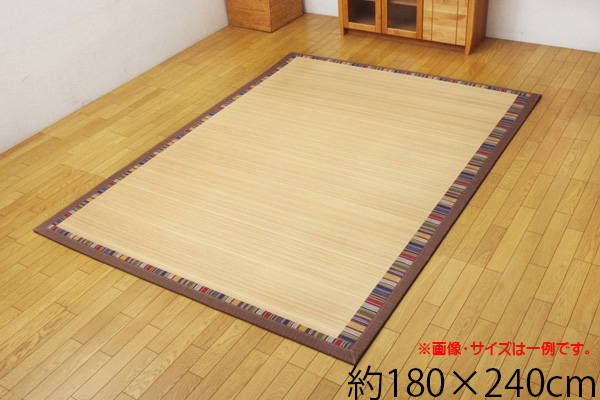 竹ラグ 竹カーペット カーペット 3畳 シンプル エスニック調 『DXスミス』 ブラウン 約180×240cm (中:ウレタン5mm)