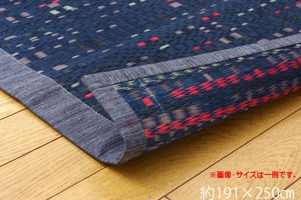 い草ラグ カーペット 3畳 三重織 柳川段通 国産 『柳川かすり』 ブルー 約191×250cm ik-8227830
