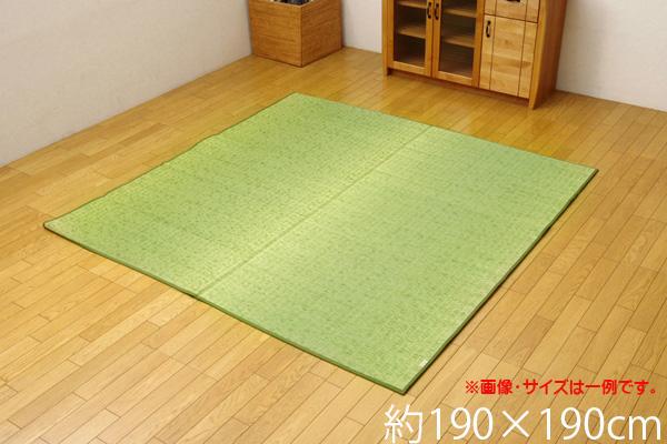 い草ラグ カーペット 2畳 無地 国産 『Fプラード』 ベージュ 約190×190cm(裏:ウレタン) ik-8228120