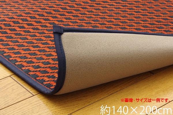 い草ラグ カーペット 1.5畳 国産 シンプル 『Fリブロ』 イエロー 約140×200cm(裏:ウレタン) ik-8228760