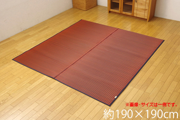 い草ラグ カーペット 2畳 国産 シンプル 『Fリブロ』 イエロー 約190×190cm(裏:ウレタン) ik-8228770