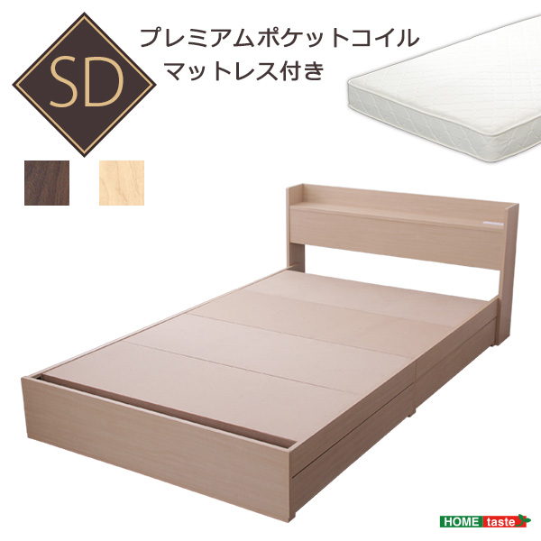 収納付きデザインベッド【リンデン-LINDEN-(セミダブル)】(ロール梱包のポケットコイルスプリングマットレス付き)