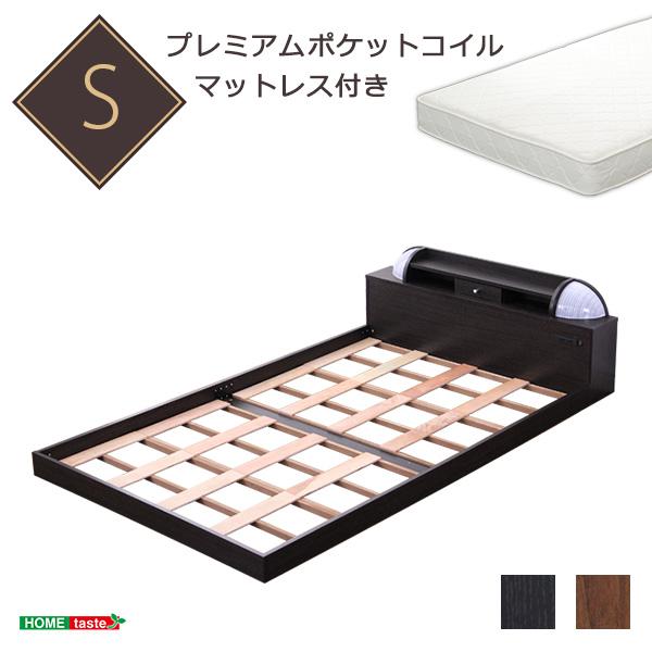 宮、照明付きデザインベッド【エナー-ENNER-(シングル)】(ロール梱包のポケットコイルスプリングマットレス付き)