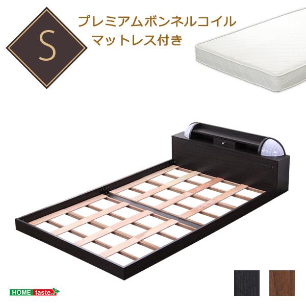 宮、照明付きデザインベッド【エナー-ENNER-(シングル)】(ロール梱包のボンネルコイルマットレス付き)