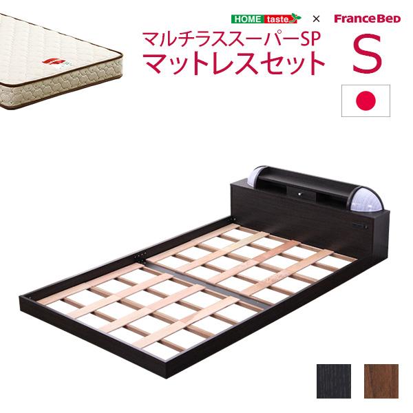 宮、照明付きデザインベッド【エナー-ENNER-(シングル)】(マルチラススーパースプリングマットレス付き)