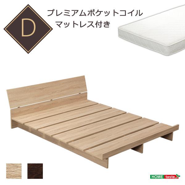 木製フロアベッド【ベルモット-VERMOUTH-(ダブル)】(ロール梱包のポケットコイルスプリングマットレス付き)