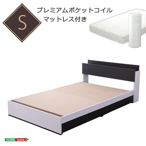 収納付きデザインベッド【デュレ-DURRE-(シングル)】(ロール梱包のポケットコイルスプリングマットレス付き)