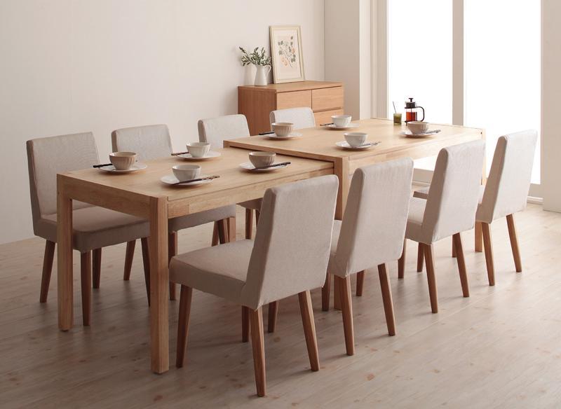(送料無料) ダイニングセット 9点セット(テーブル+チェア×8) スライド伸縮テーブルダイニング グライド 8人用 伸長式 伸縮 伸縮式 エクステンションテーブル 食卓テーブルセット 食卓セット キャスター付き 天然木 木製テーブル ワイド おしゃれ 北欧